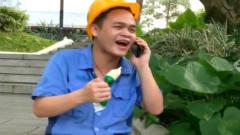 广西老表搞笑视频:老表给弟弟打电话:最近很