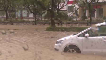 超强台风 利奇马 于浙江温岭登陆 城区局部发生内涝