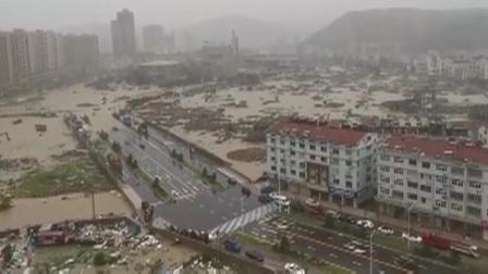 直击台风 利奇马 利奇马 登陆浙江横扫全境 各地全力以赴抢险救灾