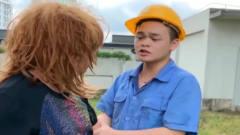 广西老表搞笑视频,小伙和女友闹分手,最后一