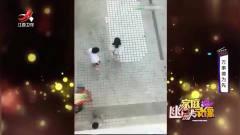 家庭幽默录像:碰到路上情侣吵架,为了帮助他