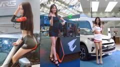 美女车模:全网最美车模,求支持求关注