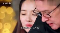 郭碧婷写真集曝光,清纯又热辣,网友:向佐幸