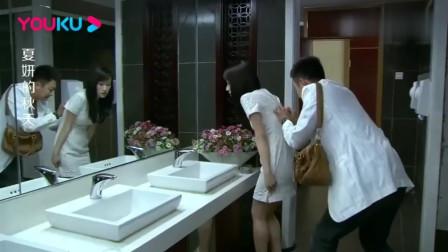 美女穿短裙见准公婆,不料刚到酒店裙子就开了