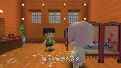 迷你世界:天天村长搞笑视频,你这个人怎么这