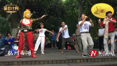 杭州40多度高温,老人们西湖劲歌热舞,吸引了很
