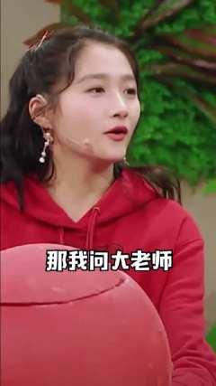 中国前三的音乐鬼才有鹿晗?[笑c...