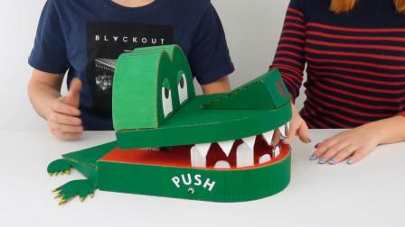 牛人用纸板DIY小鳄鱼,一不小心还会咬人,真是