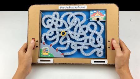 """牛人用纸板DIY""""迷宫游戏机"""",效果不比商店的"""