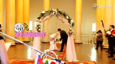 婚礼爆笑糗事大盘点 一定要保护好新娘伴娘啊!