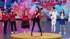 关晓彤热舞时音乐突然切换到鹿晗的歌,她害羞
