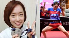 日本最可爱乒乓球手,靠这个动作火遍全网,网