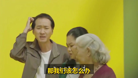创意广告:看一个泰国广告,就能笑一整天,简
