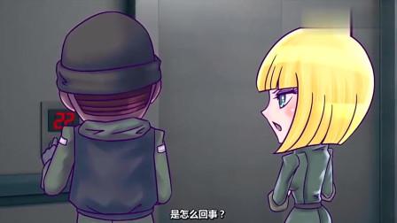 搞笑动画:电梯里跳出变异体,女神倒霉被偷袭