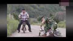 搞笑视频:乡村爱情成飙车圣地,赵四表示我就