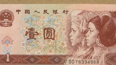 第四套人民币中一元纸币上侧脸女孩,原来是真人,现在过得怎样?