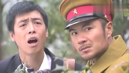 鬼子遭土匪埋伏 想通知军队增援 美女箭无虚发 射掉信号弹