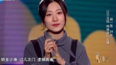 《中国好声音2019》网红女主播杨一歌翻唱容祖儿
