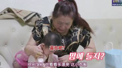 妻子的味道:陈华妈妈一个人扛起一部综艺的女
