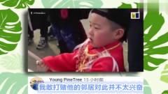 外国网友:好吧又一个音乐天才;中国小男孩版