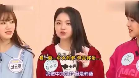 宋雨琦参加韩国综艺节目!从练习生瞬间变成翻