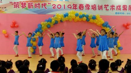 幼儿舞蹈世界-少儿才艺表演 儿童歌曲舞蹈