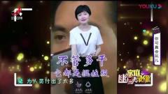 家庭幽默录像:给老婆发个信息要她站在最显眼