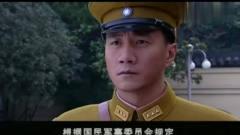 西安事变后蒋介石用骗张学良写悔过书把他送上