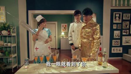 """吕子乔和曾小贤参加""""制服派对"""",喷人家美女"""