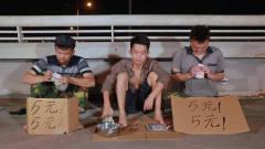 闽南语搞笑视频:小伙摆摊专业乞讨,设置最低