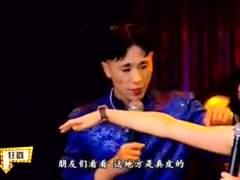 北京斯卡拉搞笑视频,笑痛肚子