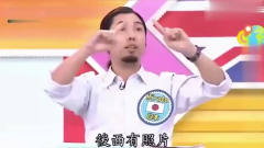台湾综艺:上海服务被日本人吐槽?还是先回去