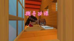 迷你世界:天天村长搞笑视频,妮妮给小淘气辅