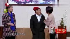 宋小宝搞笑视频给赵海燕带绿帽子
