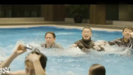 小欢喜爆笑花絮:看到沙溢黄磊的画风要笑抽了!游泳池混战,小孩们
