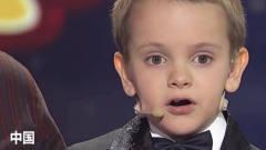 家庭幽默大赛:俄罗斯中文小神童高冷搞笑幽默