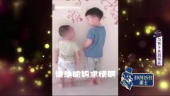 家庭幽默录像:那么可爱的小孩都不爱!这萌娃