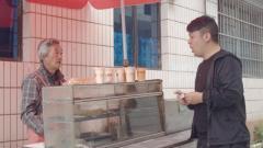 陈翔六点半:早餐店老板不断涨价,给出的涨价