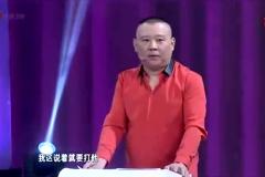 郭德纲自爆郭麒麟上学改分数糗事,岳云鹏自黑