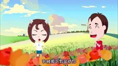 爆笑视频:触摸哥今天终于跟触摸妹表白啦!