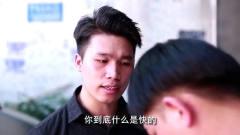 广西老表搞笑视频:老表除了上班,干什么都快
