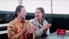 我最爱的女人们:张伦硕一展歌喉,老婆大跳钢