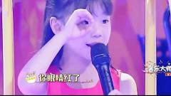 音乐大师课:小女孩的歌唱的真是好听,他甜美