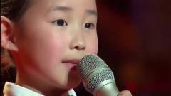 音乐大师课:六岁女孩唱《我的中国心》,主持