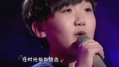 音乐大师课:男孩演唱《我只在乎你》让杨钰莹