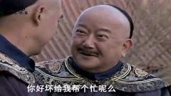 搞笑视频:和珅想买圣诞帽