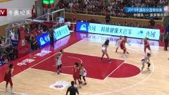 大胜波多黎各  中国女篮取得开门红 天天体育