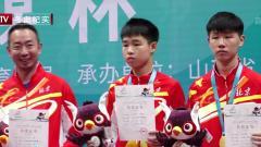 火力全开  乒乓球男双北京队夺冠 天天体育 201