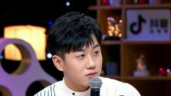 姜冠南:童年糗事印象深
