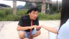 广西搞笑视频:妹子碰到算命大师,下一秒你们